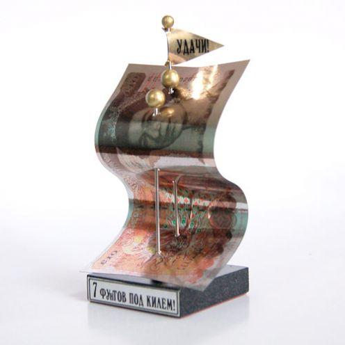 Сувенир «Семь фунтов под килем»