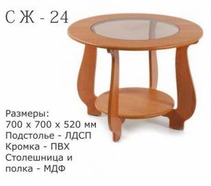 """Стол журнальный """"СЖ-24"""" (Бител)"""