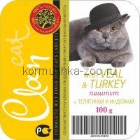 CLAN консервы д/кошек телятина/индейка паштет