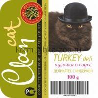 CLAN консервы д/кошек Деликатес с индейкой