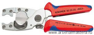Труборез (РЕЗАК) KNIPEX 90 25 20