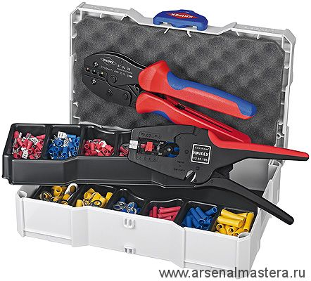 Набор кабельных наконечников с инструментом для опрессовки KNIPEX 97 90 22