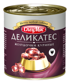 Зоогурман СпецМяс Деликатес Желудочки куриные (250 г)