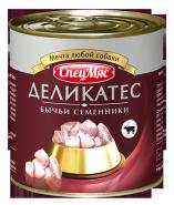 Зоогурман СпецМяс Деликатес Бычьи семенники (250 г)
