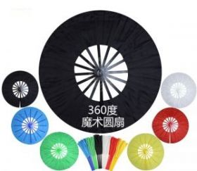 Веер для манипуляции 360 градусов (пластик)