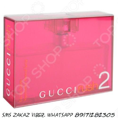 Gucci Rush 2 духи