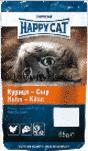 Happy Cat Лакомое печенье с курицей и сыром  50г