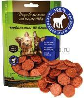 Деревенские лакомства «Медальоны» из ягненка для собак мини-пород 60г