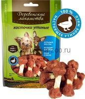 Деревенские лакомства Косточки утиные для собак мини-пород 60г