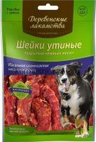 Деревенские лакомства шейки утиные для собак 60г