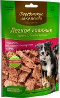Деревенские лакомства легкое говяжье для собак (крупно рубленые кусочки) 70г