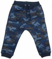 Армейские детские брюки-камуфляж