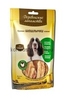 Деревенские лакомства «Нежные куриные шашлычки» лакомство для собак 100г