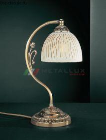 Настольная лампа RECCAGNI ANGELO P 5700 P
