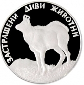 Коза(Замша) 100 левов Болгария 1993 серебро