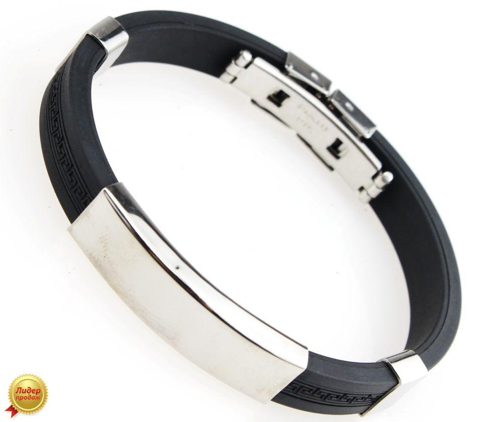 Каучуковый браслет под гравировку 31NT-Shir