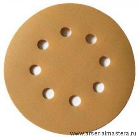 Шлифовальный круг на бумажной основе липучка  Mirka GOLD 125мм 8 отверстий P100 в комплекте 50шт