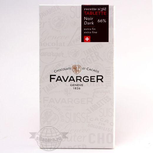Шоколад Favarger Avelines Тёмный - 100 г (Швейцария)