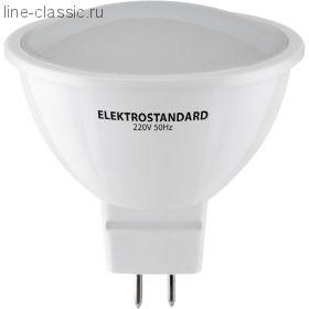 Лампы светодиодные LED - JCDR SMD 7W G5.3 220V 120° 3300K
