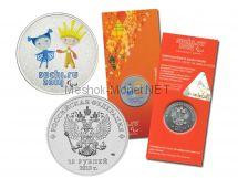 25 рублей 2013 Сочи 2014 Лучик и Снежинка цветная
