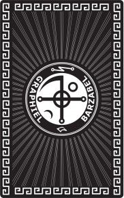 """Магическая карта """"Каббалистический талисман неприступности"""", 90х57 мм, сталь с покрытием"""