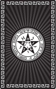 """Магическая карта """"Печать желаний"""", 90х57 мм, сталь с покрытием"""