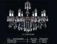 Люстра IVELE 1702/8B/NB.черный никель