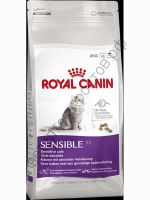 Royal Canin для кошек Sensible