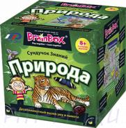 Сундучок знаний BRAINBOX  Природа