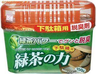 KOKUBO Дезодорант-поглотитель неприятных запахов, экстракт зелёного чая, для обувных шкафов,150 г (Япония)