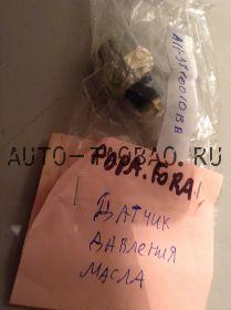Датчик давления масла FORA A11-3810010BB