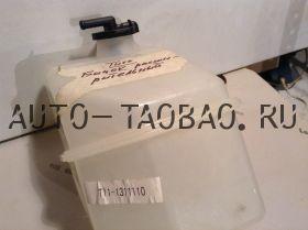 Бачок расширительный T11-1311110