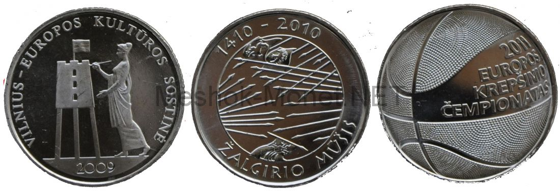 Набор из 3 монет Литвы 2009, 2010, 2011 гг