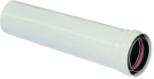 Труба эмал. с внешней изол., диам. 80 мм, длина 1000 мм KHG 71410541