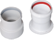 Переходной комплект на раздельные трубы полипропиленовый, диам. 80 мм, HT   KHG 714059113