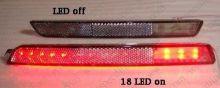 Катафоты заднего бампера со встроеными LED светодиодами, Темный к-кт