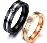 Обручальные кольца The world looks wonderful