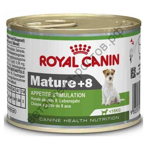 Royal Canin для собак Mature +8 mousse, банка 195 гр.