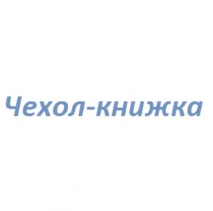 Чехол-книжка Philips S308 (red) Кожа
