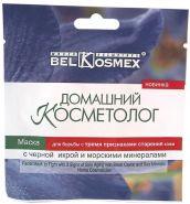 БЕЛКОСМЕКС Домашний косметолог маска для борьбы с тремя признаками старения, 26г