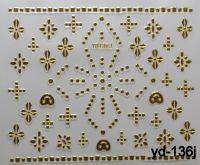 """Наклейка для дизайна ногтей на клеевой основе """"Золото"""", YD-136j"""
