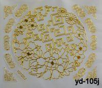 """Наклейка для дизайна ногтей на клеевой основе """"Золото"""", YD-105j"""