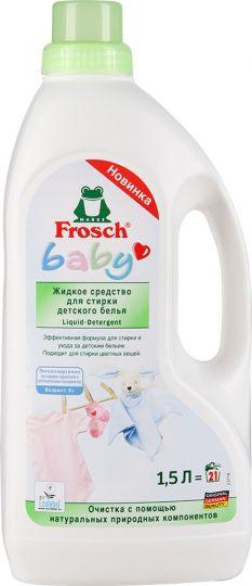 Frosch жидкое средство для стирки детского белья 1,5 л