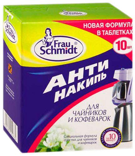 Frau Schmidt Антинакипь для чайников и кофеварок (в таблетках) 10 таб х 25 г