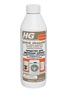 HG Средство для удаления накипи, 500 мл