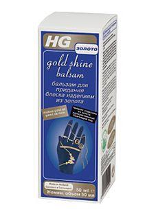HG Бальзам для придания блеска изделиям из золота 50 мл