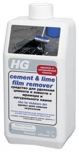 HG Средство для удаления цемента и извести с мрамора и натурального камня 1000 мл