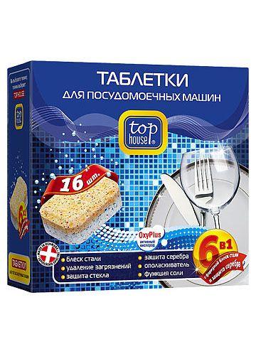 """TOP HOUSE Таблетки """"6 в 1"""" для посудомоечных машин всех типов с формулой блеск стали и защиты стекла, 16 шт х 20 г."""