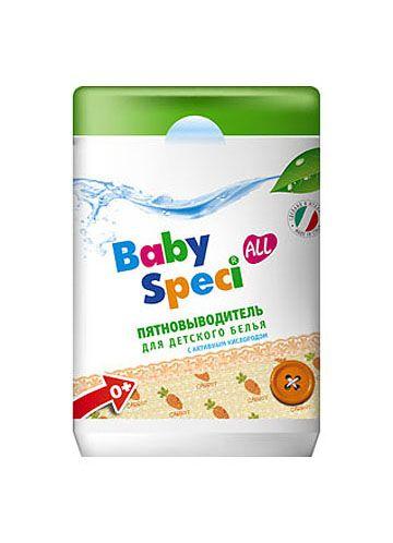 BabySpeci Пятновыводитель для детского белья с активным кислородом, 500 г