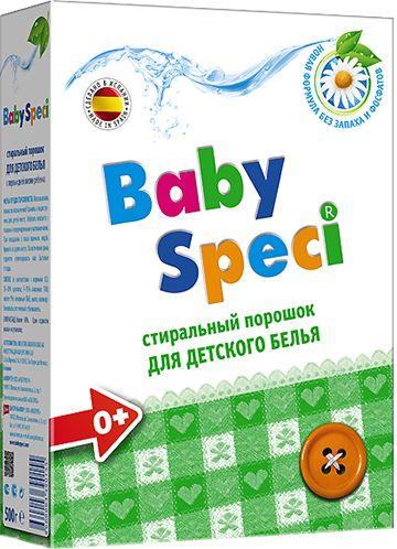 BabySpeci Стиральный порошок для детского белья, 500 г